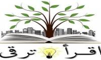 توفير الكتب الألكترونية