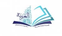 حل واجب ومساعدة في اللغة العربية من الابتدائي إلى الجامعة سعر الخدمة 5 دولار للساعة الواحدة