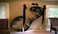 التدقيق اللغوي لبحث او مقال او كتاب باللغة العربية. والذي لا يتعدى 200 صفحة