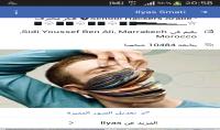 حصريا متابعين فيسبوك سااارع
