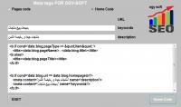 اعطيك برنامج يجعل مدونتك تتصدر نتائج البحث الاولى