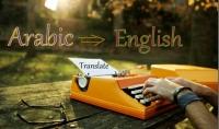 ترجمة 300 كلمة من العربية للانجليزية يدويا وبدقة