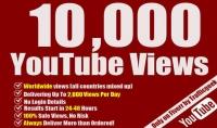 20000 مشاهدات يوتيوب جودة عالية مضمون