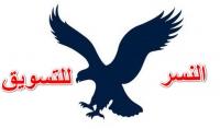 ساقوم بنشر منتجك او موقعك الالكتروني او شركتك في 150 منتدي عربي خليجي