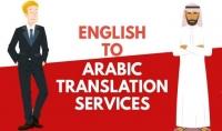 ترجمة النصوص والمقالات من اللغة العربية إلى اللغة الإنجليزية أو العكس