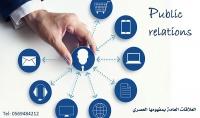 تنظيم المؤتمرات والاجتماعات للشركات والمؤسسات والهيئات