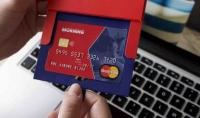 طلب بطاقة مصرفية Mastercard