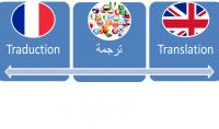 سوف أترجم 20 سطر من اللغة العربية الى اللغة الفرنسية و الانجليزية والعكس وحتى من الفيدوهات