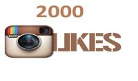 بزيادة 2000 اعجاب لأية صورة أو فيديو على الانستقرام