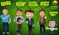 تصميم الشعارات واللوجوهات لشركتك او موقعك او قناتك و البانرات الاعلانية و بطاقات وكروت العمل باحترافية