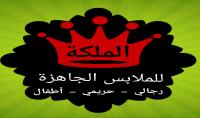 تصميم شعار logo أو كارت شخصي أو غلاف