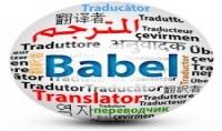 ترجمة عدد 10 صفحات من اللغة العربية إلى اللغة الانجليزية والعكس