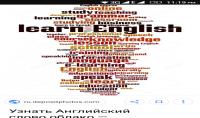 تقديم حصة تجريبية للغة الإنجليزية