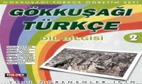 تعليم اللغة التركية للمبتدئين