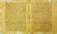 كتابة البحوث العلمية الاسلامية