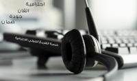 التفريغ الصوتي على ملف word و PDF من  0   60 دقيقة