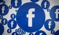 انشاء حساب فايسبوك التفاعل يصل فيه الى اكثر من 100اعجاب