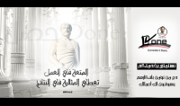 تصميم 4 صور لإعلان واحد يعمل بمبدأ الإيمان بالفكرة