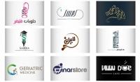 تصميم شعارات احترافية لموقعك او شركتك