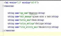 تغير لغة التطبيقات الأندرويد