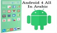 كوبون لتعليم برمجة الأندرويد للجميع باللغة العربية