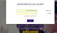 إنشاء موقع ويب باستخدام Laravel مقابل 5$ لكل صفحة