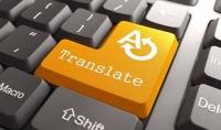 ترجمة النصوص الى العربية والانجليزية والفرنسية