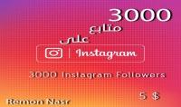 Instagram Followers 3000 في اسرع وقت ممكن