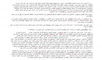 ترجمة كتابة مقالات