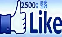 2500 لايك حقيقي لبوست خاص بك علي الفيس بوك مقابل 5 دولار