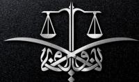 تحويل اسمك او اي اسم تريده الى شعار جميل بالخط العربي