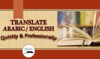 ترجمة أكاديمية من اللغة الإنجليزية إلى العربية والعكس 10$ لكل 5000 كلمة  خصم خاص للكتب والرسائل العلمية