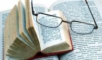 كتابه البحوث والمقالات بالغه الانجليزيه والعربيه