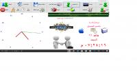 عمل نظام محاسبي متكامل للمبيعات والمشتريات وحركة الاصناف 10 صفحات