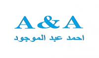 تقديم استشارات وحلول ضربية فى ضرائب العامة والقيمة المضافة المصرية