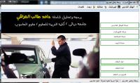 برمجة اي تطبيق للكومبيوتر بلغة Vb.Net