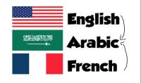 ترجمة النصوص من الإنجليزية أو الفرنسية إلى اللغة العربية