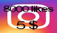 اضافة 8000 لايك لصورك على الانستغرام ب 5 دولار فقط