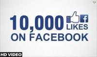 اضافة 10000 لايك حقيقين من كل انحاء العالم لمنشورك على فايسبوك خلال 24 ساعة