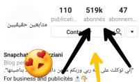 زيادة عدد المتابعين على جميع مواقع التواصل الإجتماعي
