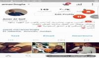 30 ألف متابع عربي حقيقي على الانستقرام