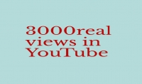 الحصول على 3000 مشاهدة حقيقية لفيديو اليوتوب