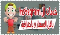 4000 Instagram Followers حقيقي سرعة فائقة