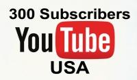 اضافه 300 من المشتركين الامريكين الى قناتك على على اليوتيوب