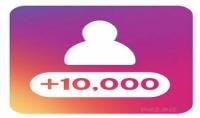 اعطائك 10000 مشترك أو لايك على الأنسغرام و أيضا هدية من عندي شخصيا