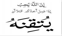 تدقيق لغوي شامل للرَّسائل الجامعية والأبحاث والمؤلفات المكتوبة باللغة العربيّة.