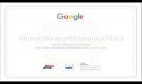 الحصول علي شهاده التسويق الرقمي من جوجل