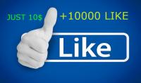 احصل على 10000 لايك على فايسبوك ب 10$ فقط