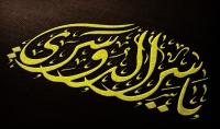 كتابة مخطوطات وشعارات بالخط العربي الأصيل
