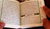 تصحيح ربع كامل من القرآن الكريم بالأحكام التجويدية ومخارج الحروف وصفاتها بطريقة مبسطة جدا